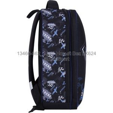 0013466 Рюкзак школьный Turtle 17 л