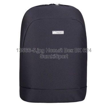 00135169 Рюкзак для ноутбука Advantage 23 л