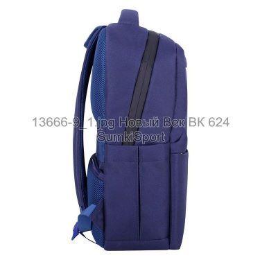 0013666 Рюкзак Senior 17 л