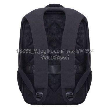 16566 Рюкзак для ноутбука