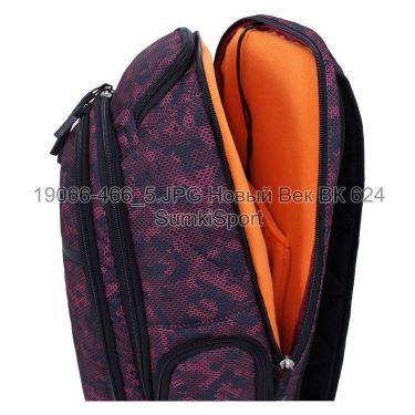 00190664 Рюкзак для ноутбука Tibo 23 л