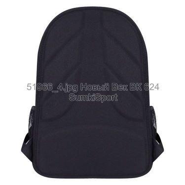 0051966 Рюкзак для ноутбука Дрезден 32 л