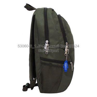 0053066 Рюкзак Urban 20 л