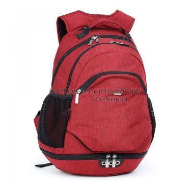 384 Рюкзак maxi Джинс