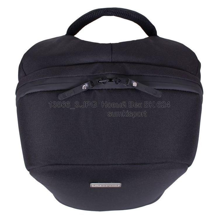 13566 Рюкзак для ноутбука Advantage 23л