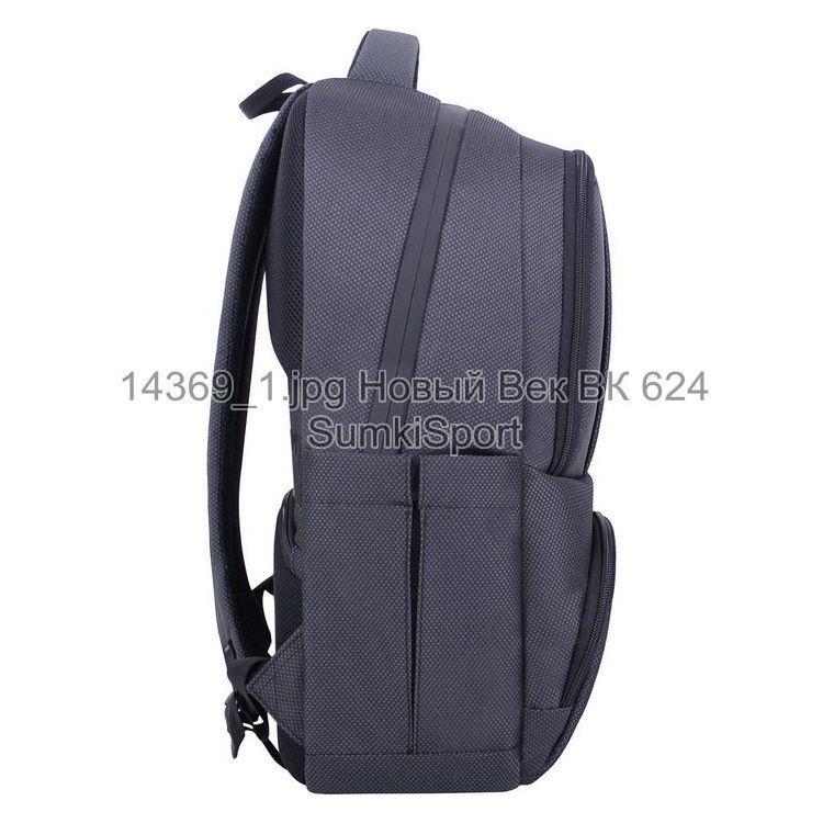 14369 Рюкзак для ноутбука STARK 22л