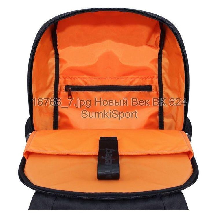16766 Рюкзак для ноутбука