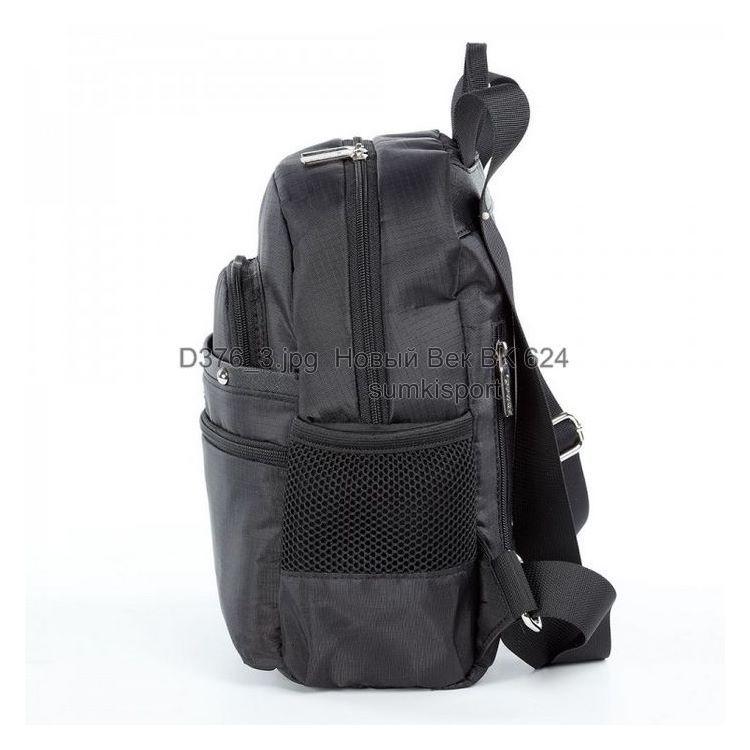 Д376 Рюкзак mini