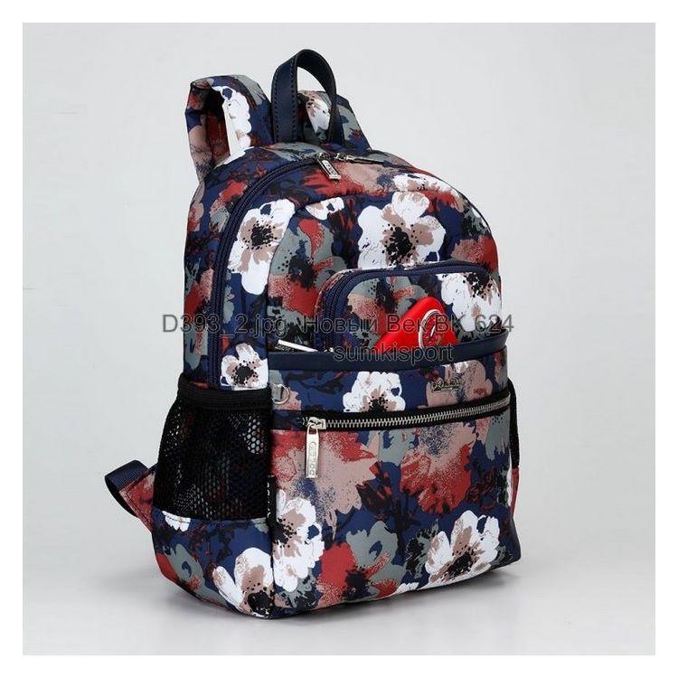 Д393 Рюкзак mini Маки