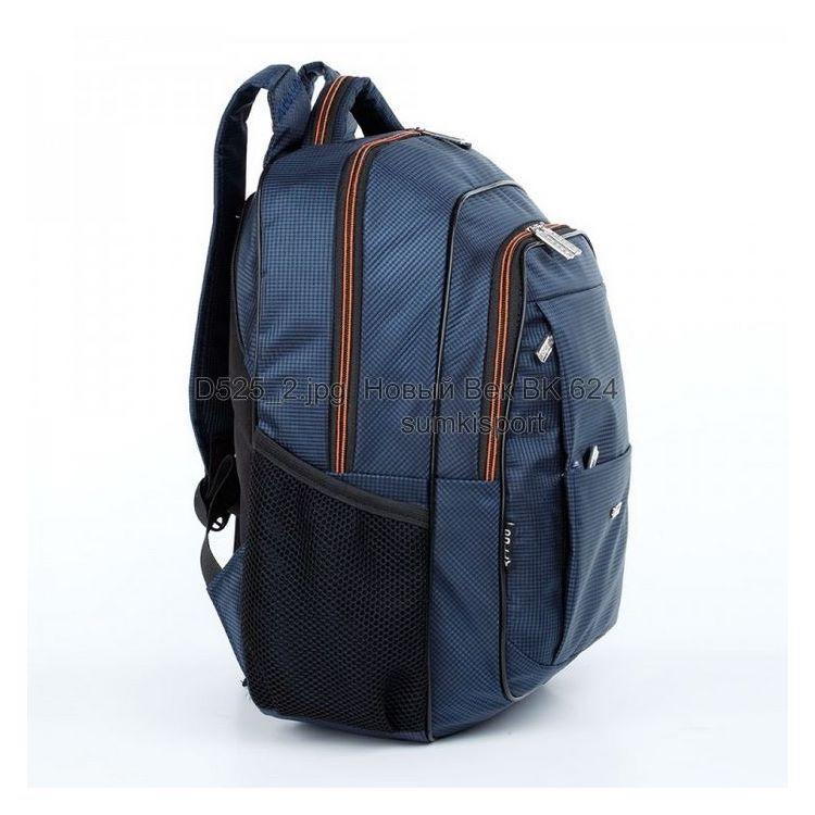Д525 Рюкзак