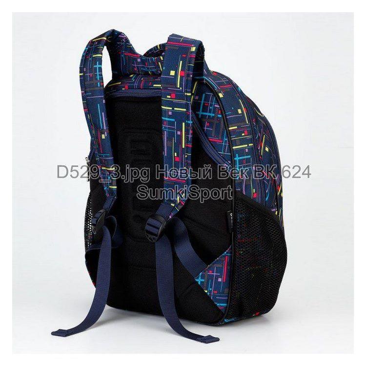 Д529 Рюкзак