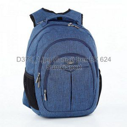 375 Рюкзак medium Джинс